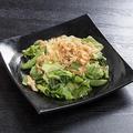 料理メニュー写真春野菜のはんなりサラダ