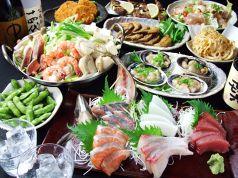 鮮魚とおばんざい 我屋の特集写真