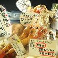 旬の魚介や野菜はその日のオススメをスタッフがお席までお届けいたします!鮮度抜群!函館産活イカや熊本産極上馬刺しなど!