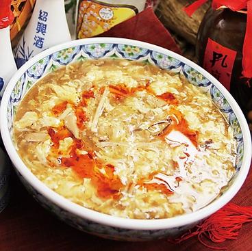 中国ラーメン揚州商人 北山田店のおすすめ料理1