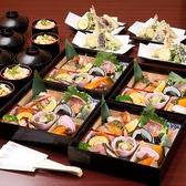 屋形船 大喜丸のおすすめ料理2