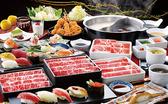 寿司 しゃぶしゃぶ食べ放題 ゆず庵 川口店の詳細