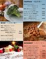 料理メニュー写真単品メニューも豊富にご用意!