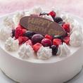 お祝い・記念日にはホールケーキがおすすめ!メッセージプレート付きのホールケーキは+1000円(税込)でご用意できます。メッセージ内容もご相談に乗りますのでご希望ありましたらお気軽にスタッフまでお申し付け下さい!※前日までの要予約