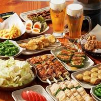 食べ放題・飲み放題トリキ晩餐会2980円(税抜)!