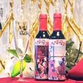【送別会】25名様以上のパーティーにてオリジナルワインボトルもプレゼント!(ご希望の方)