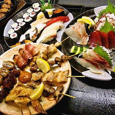 琉球王 美里店のおすすめ料理1