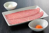 焼肉チャンピオン 池袋東武スパイスのおすすめ料理2