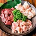 料理メニュー写真ホルモン3点盛り◇宴会・女子会に!~ホルモン焼肉 番長上野店