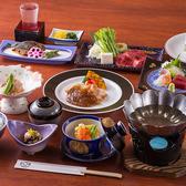 寛永通宝 久留米店のおすすめ料理2
