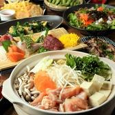 DANRO 仙台駅前店のおすすめ料理2