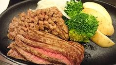 ステーキキッチン KENYAの写真