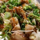 偶 神戸北店のおすすめ料理2