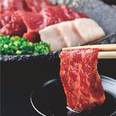 博多 もつ鍋 おおやま カウンター KITTE 博多店のおすすめ料理3