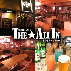 THE ALL IN ザオールイン