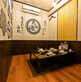 九州魂 鳥取弥生町店の雰囲気3