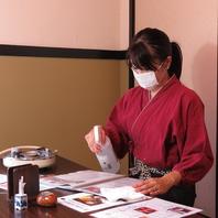 【感染症対策実施中】換気・消毒を徹底し、密のない店内