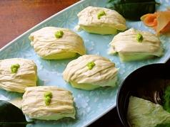 元祖湯波寿司 寿司秀のおすすめ料理1