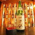 日本酒と地鶏料理を心ゆくまでお愉しみ下さい◎