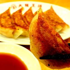 大阪王将 福岡和白店のおすすめ料理1