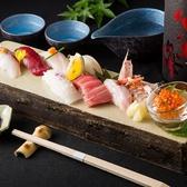 博多 魚蔵 都ホテル店のおすすめ料理3