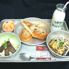 素晴らしきかな人生 山口店のおすすめ料理1