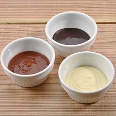 時遊館のオススメ!! ディップ (トマトケチャップ/チョコソース/マヨネーズ)
