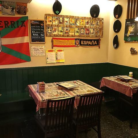 スペイン 料理 船橋 スペイン料理 タベルナ・カディス(船橋・西船橋/居酒屋)
