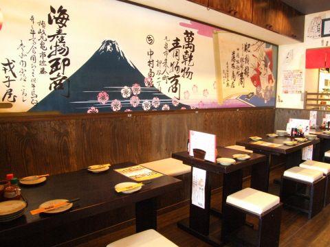 中村公園駅より30秒!にぎやかな雰囲気で宴会を楽しめます◎食べ放題コースが大人気★