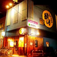 駅チカ★駅前商店街内にあります!岡山地酒、食材豊富!