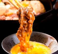 【国産牛すき焼き120分食べ放題】 国産牛バラ・豚ロース・豚バラ・鶏ももスライス