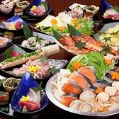 屋形船 大喜丸のおすすめ料理3