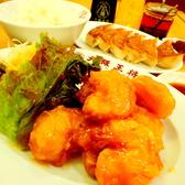 大阪王将 福岡和白店のおすすめ料理2