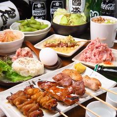 焼きとん 大黒 鶴舞店のおすすめ料理1