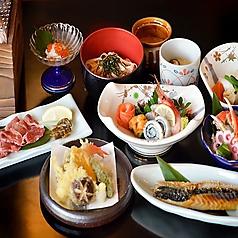 和食 割烹 彩旬 さいしゅん アパヴィラホテル仙台駅五橋の特集写真