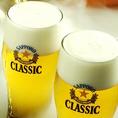 ビールはもちろん北海道限定のサッポロクラシック!地元の方や観光客にも喜ばれております!