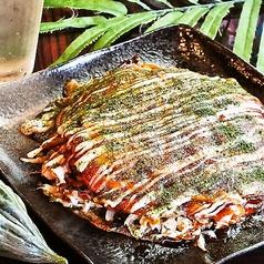 味ノ坊 名護本店のおすすめ料理1