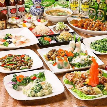 華福 大山のおすすめ料理1