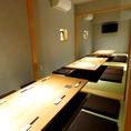 完全個室の掘りごたつ席で最大20名のご宴会が可能。各個室に冷暖房設備も完備しております。