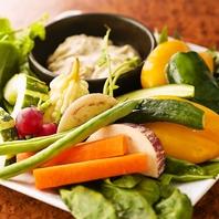 有機野菜のお料理が自慢☆