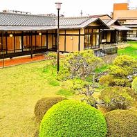 日本の四季を感じながら