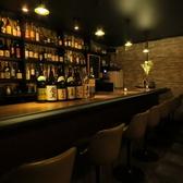 Bar 創 高槻のグルメ