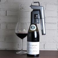 最新のワイン管理法【CORAVIN】を採用