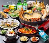 テジテジ 半田店のおすすめ料理2