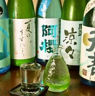 魚に合う日本酒がずらり。