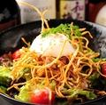料理メニュー写真■長崎バリバリ皿うどんサラダ ■大分中津唐揚げサラダ かぼすドレッシング