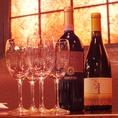 ■お料理に合ったワインをおすすめします!