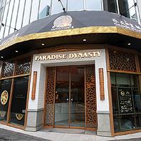 シンガポールで話題の新スタイルチャイニーズレストラン