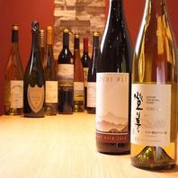 プレミアムワイン、日本酒、焼酎、数多く揃えています