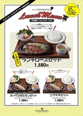 鉄板焼き 天神ホルモン plus GOCHISOU イオンモール筑紫野店のおすすめ料理2